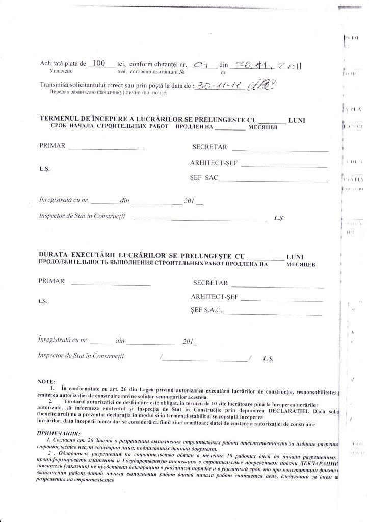 Терраса или ресторан? Нет ли тут желания платить меньше налогов? Расследование по «Терраса Objora» 12 18.05.2021